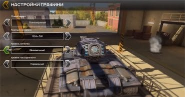 tanki-x-13-youtube-google-chrome_2